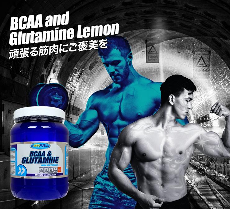BCAA&グルタミン500g(レモン味)