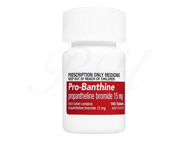 プロバンサイン(Pro-Banthine)