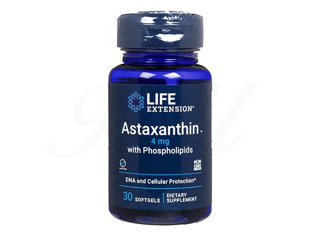 (LE)アスタキサンチンwithリン脂質(Astaxanthin4mg with Phospholipids)