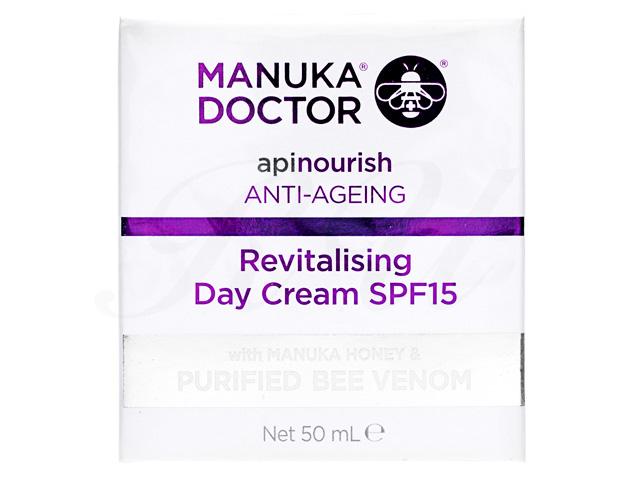 【マヌカドクター】アピナリッシュ・リバイタライジングディクリームSPF15