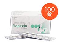 フィンペシア(100錠)